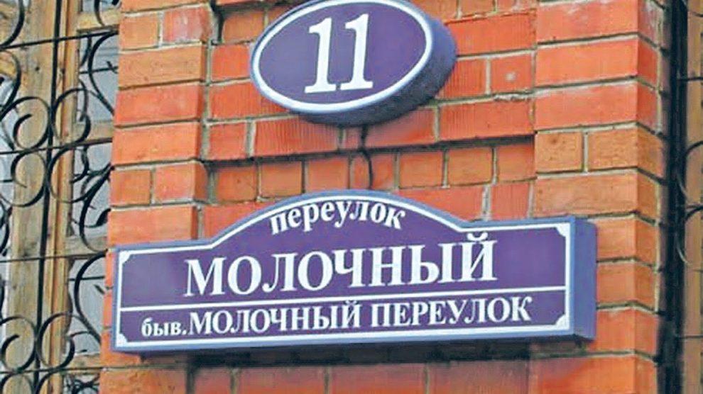 адрес дома